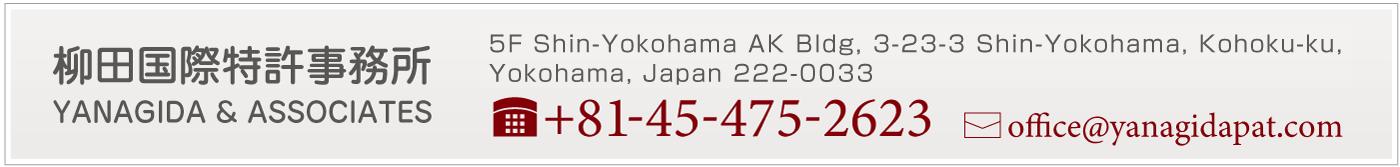 横浜市港北区新横浜3-18-3 新横浜ビル 7階