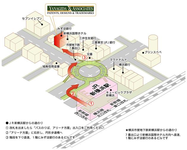 柳田国際特許事務所アクセス
